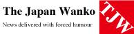 The Japan Wanko