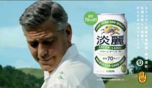 Clooney`s smirk and the beer-like beverage enjoy sharing the stage