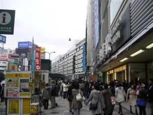 Ikebukuro Station is a well known recruitment zone for the amoral scouts